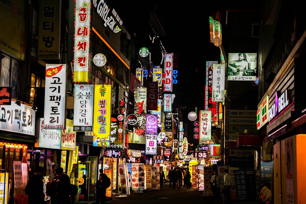 A Quick Run Down of Seoul, South Korea