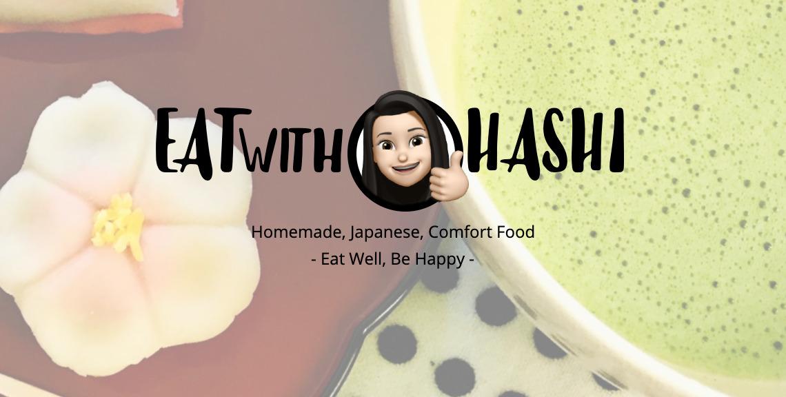 The Launch of My Wife's Food Blog, EATwithOHASHI.com